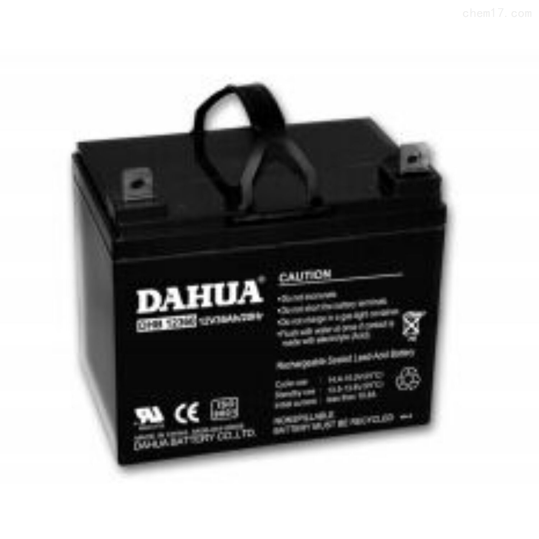 大华蓄电池12VDHB12360办事处