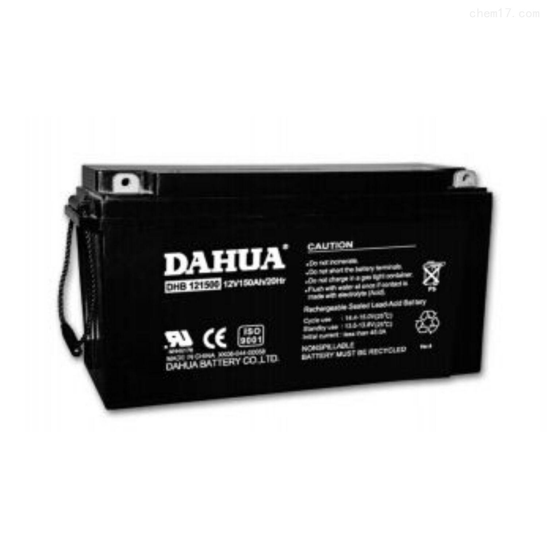 大华蓄电池12VDHB12150区域销售