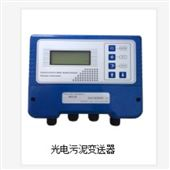 FLS-500T光电污泥浓度计