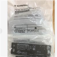 施邁賽schnersal安全光電開關操作模式
