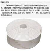 厂家批发价四氟生料带 各种规格尺寸定制