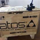 atos应用阀防爆阀DHI-0674-X-24DC