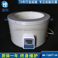 上海凌科ZNHW-2000ml智能数显电热套2L