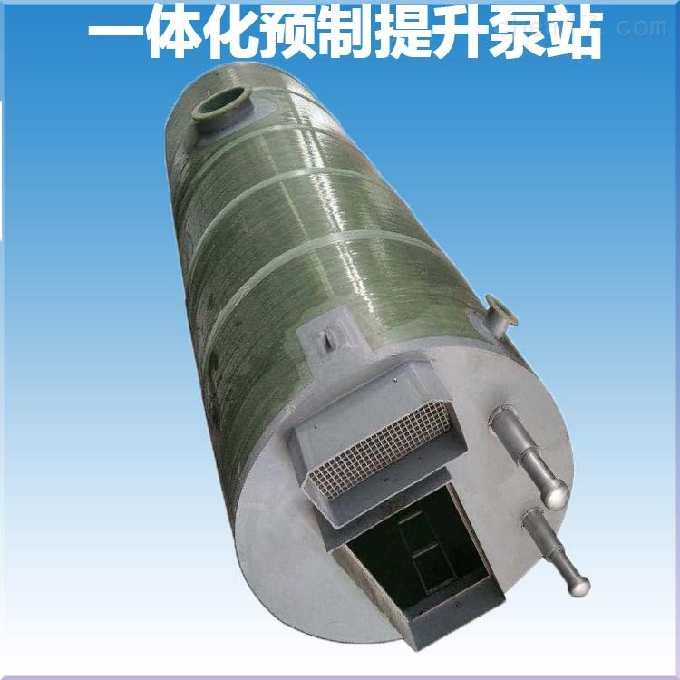 天津一体化预置泵站