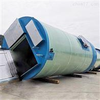 可定制吉林一体化泵站