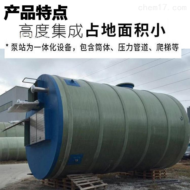 邯郸箱式一体化泵站