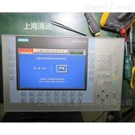 西门子KP1200通讯坏无数据显示维修