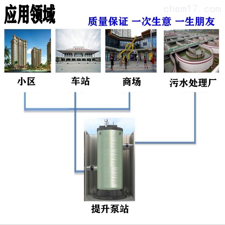 浙江智能一体化预制泵站