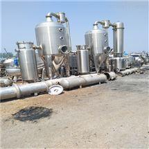 供应二手双效 三效降膜蒸发器
