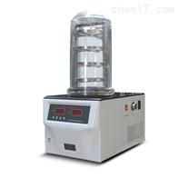 实验室冻干机FD-1A-50