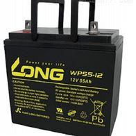 WP55-12LONG广隆蓄电池WP55-12原装价格