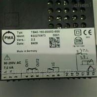 TB40-100-0000D-000PMATB40-1温度限制器数字重置PMA过程控制器