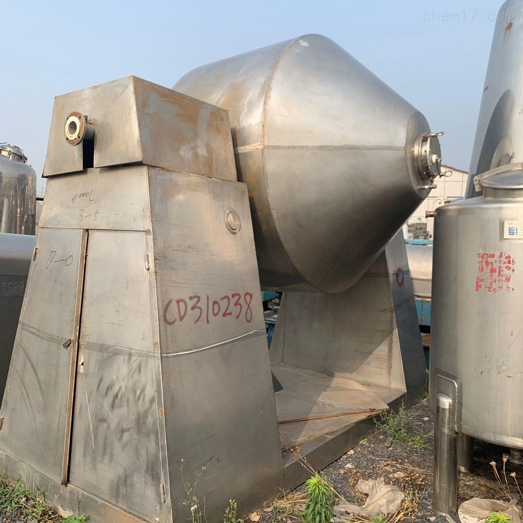 二手不锈钢双锥干燥机 混合机