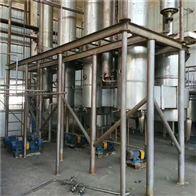 二手钛材强制循环蒸发器20吨汾阳供应