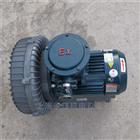 EX-G-7.5防爆耐高溫高壓鼓風機