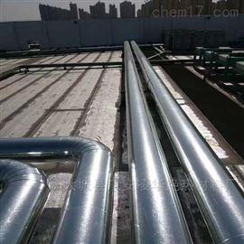 5厘米橡塑包铁皮管道保温施工价格