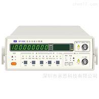 SP100C盛普 SP100C 多功能频率计数器
