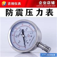 防震压力表厂家价格防震 压力仪表 304 316L