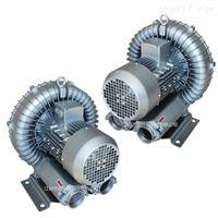 低噪音旋涡气泵