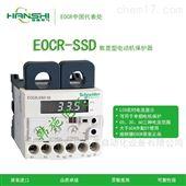 EOCRSSD-05/30/60S施耐德经济型数显保护器EOCR-SSD