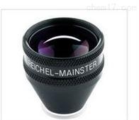 Reichel-Mainster 1X视网膜激光镜 orMR-1X