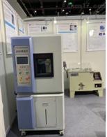 JF-1003A可编程高低温湿热试验箱