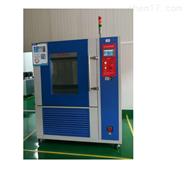 台州高低温交变湿热试验箱