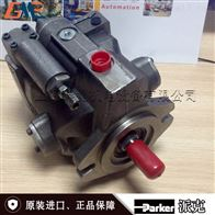 DP14R-310C美国parker派克ARROW柱塞泵DP14R-310C
