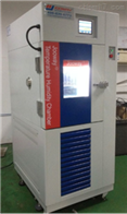JF-1003A大型高低温湿热交变试验箱