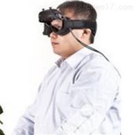 YD-III眼震电图仪 YD-III