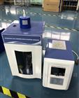 QUN-250A納米材料超聲波細胞破碎儀