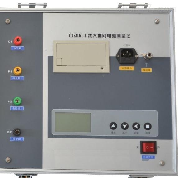 新型大地网接地电阻测试仪