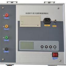 轻型异频法接地电阻测试仪