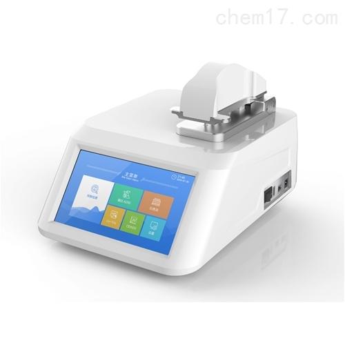 超微量核酸蛋白浓度测定仪