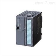 7MH4900-3AA01西门子称重模块SIWAREX FTC