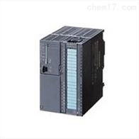 7MH4900-3AA01SIWAREX FTC 称重电子模块