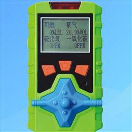 KP-836便携式多气体检测仪KP-836