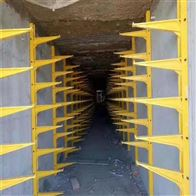 可定制红昭隧道用支架型号