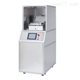 YSP600U/2KU/YSP63FA在线式等离子清洗机