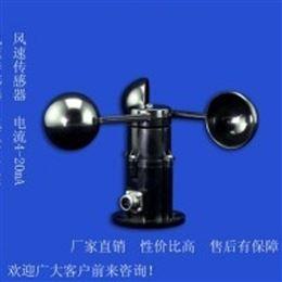 QS-FS风速传感器