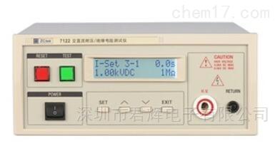 中策ZC7110/ZC7120型交、直流耐压测试仪