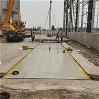 100吨16米塑料制品厂电子汽车衡安装价格