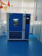 JF-1003B杭州高低温交变试验箱