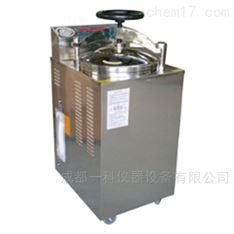 立式压力蒸汽灭菌器内循环排汽式带干燥功能
