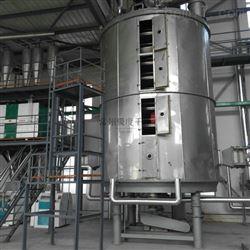 聚氧化乙烯干燥机