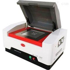 (Ux-720)能量色散型X射线荧光分析仪