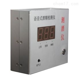 X70壁掛式呼氣式酒精含量檢測儀
