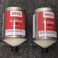 perma CLASSIC SF10食品级润滑油杯