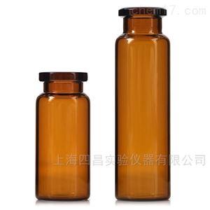 20mm10ml棕色鉗口頂空瓶