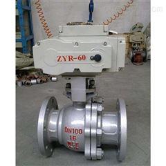 Q941H-16C-100电动球阀